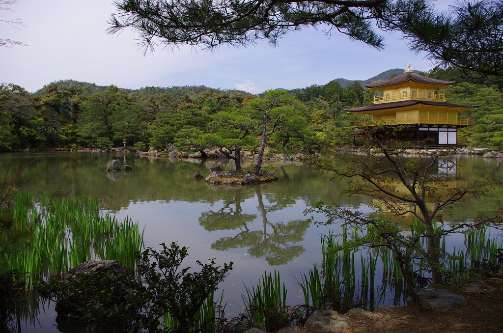 See in Natur mit Haus in Japan